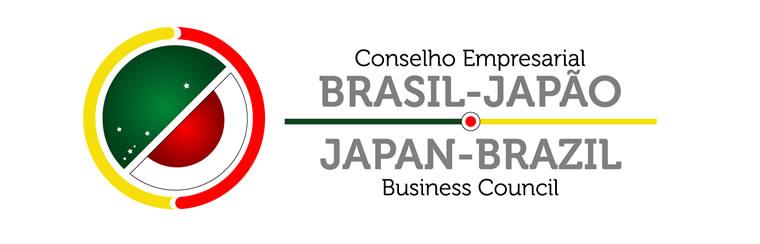 XXII Reunião Plenária do Conselho Empresarial Brasil-Japão