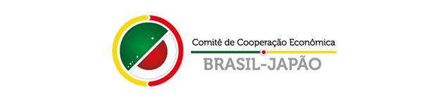 XX Reunião do Comitê de Cooperação Econômica Brasil-Japão