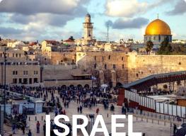imagem de uma cidade e a palavra ISRAEL representando o calendário mei para Israel