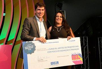 Prêmio-Iel-Estágio-2016-Média-Empresa-Agroquimia.jpg