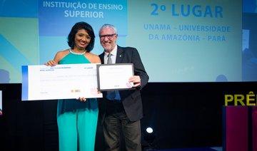 Categoria Instituição de Ensino Superior -2º- UNAMA.jpg