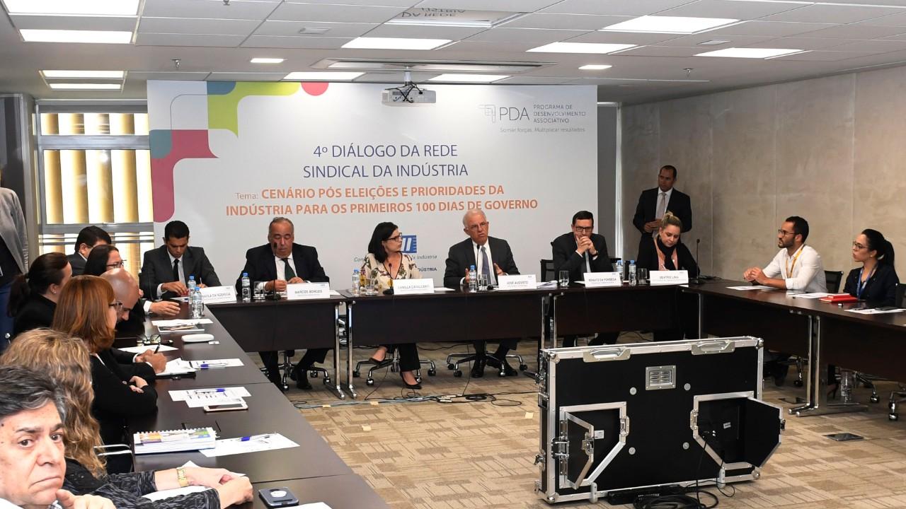 CNI promove o 4º Diálogo da Rede Sindical da Indústria