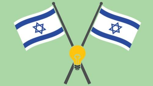 7 fatos incríveis sobre o ecossistema de inovação de Israel