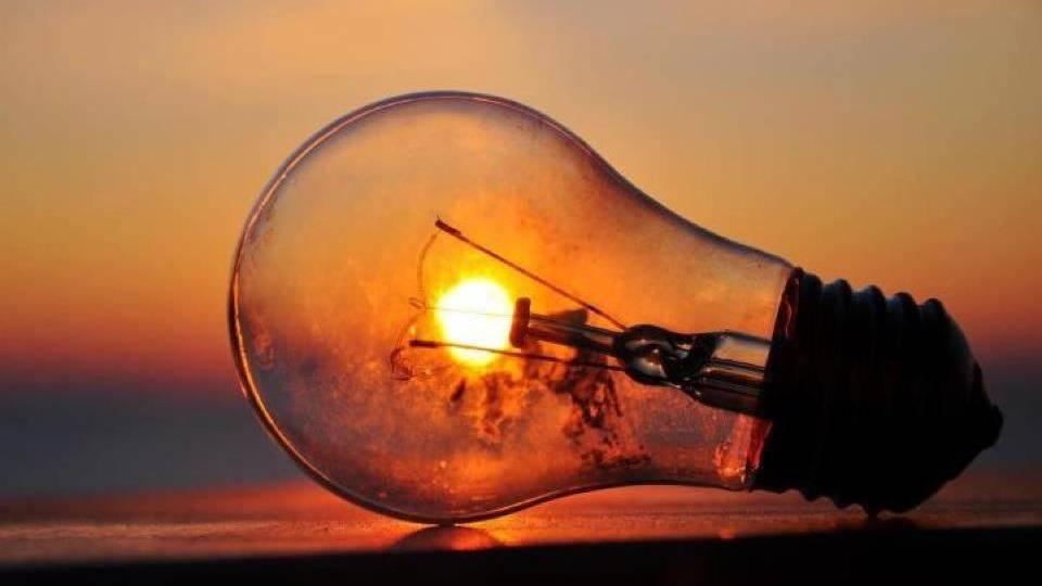 FIERO realiza curso Como Reduzir a Tarifa de Energia Elétrica?