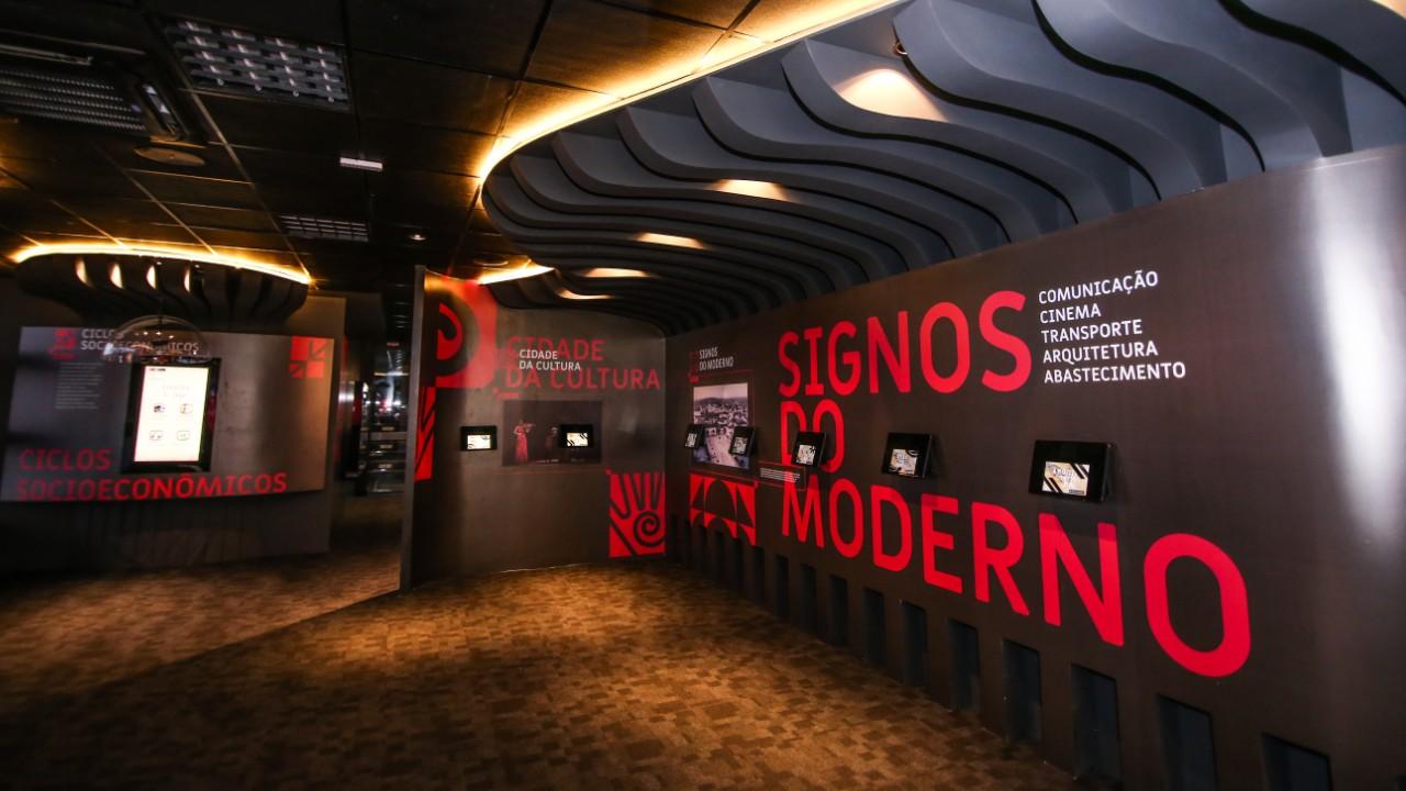 Museu Digital do SESI da Paraíba concorre a melhor instalação de áudio e vídeo da América Latina