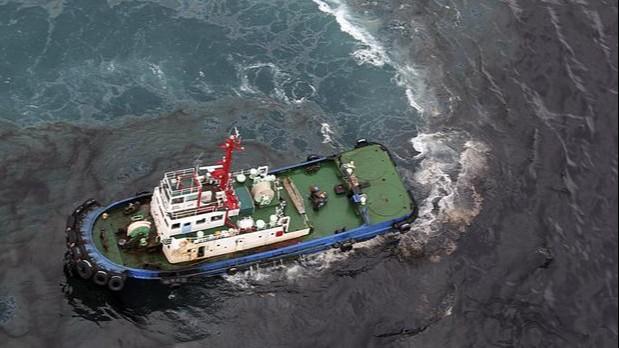 CFT rejeita criação de reserva especial para cobertura de danos ambientais causados por vazamento de petróleo