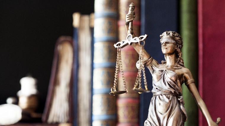 CNI lança informativo online sobre atuação jurídica